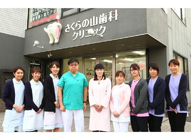若葉駅の歯医者さん!おすすめポイントを掲載【2院】