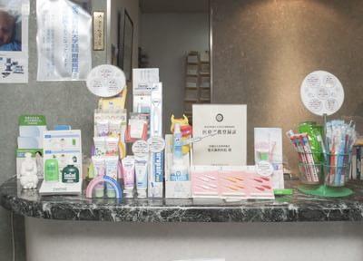 江古田駅 徒歩8分 旭丘歯科医院の院内写真6