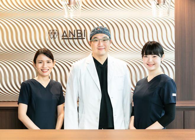 ANBI新宿歯科・矯正歯科