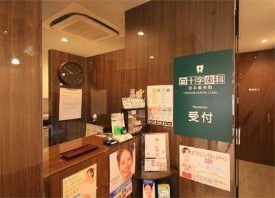 日本橋駅(東京メトロ) D2出口徒歩 2分 白十字歯科クリニック 日本橋兜町のその他写真3