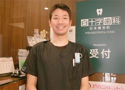 白十字歯科クリニック  日本橋兜町の画像