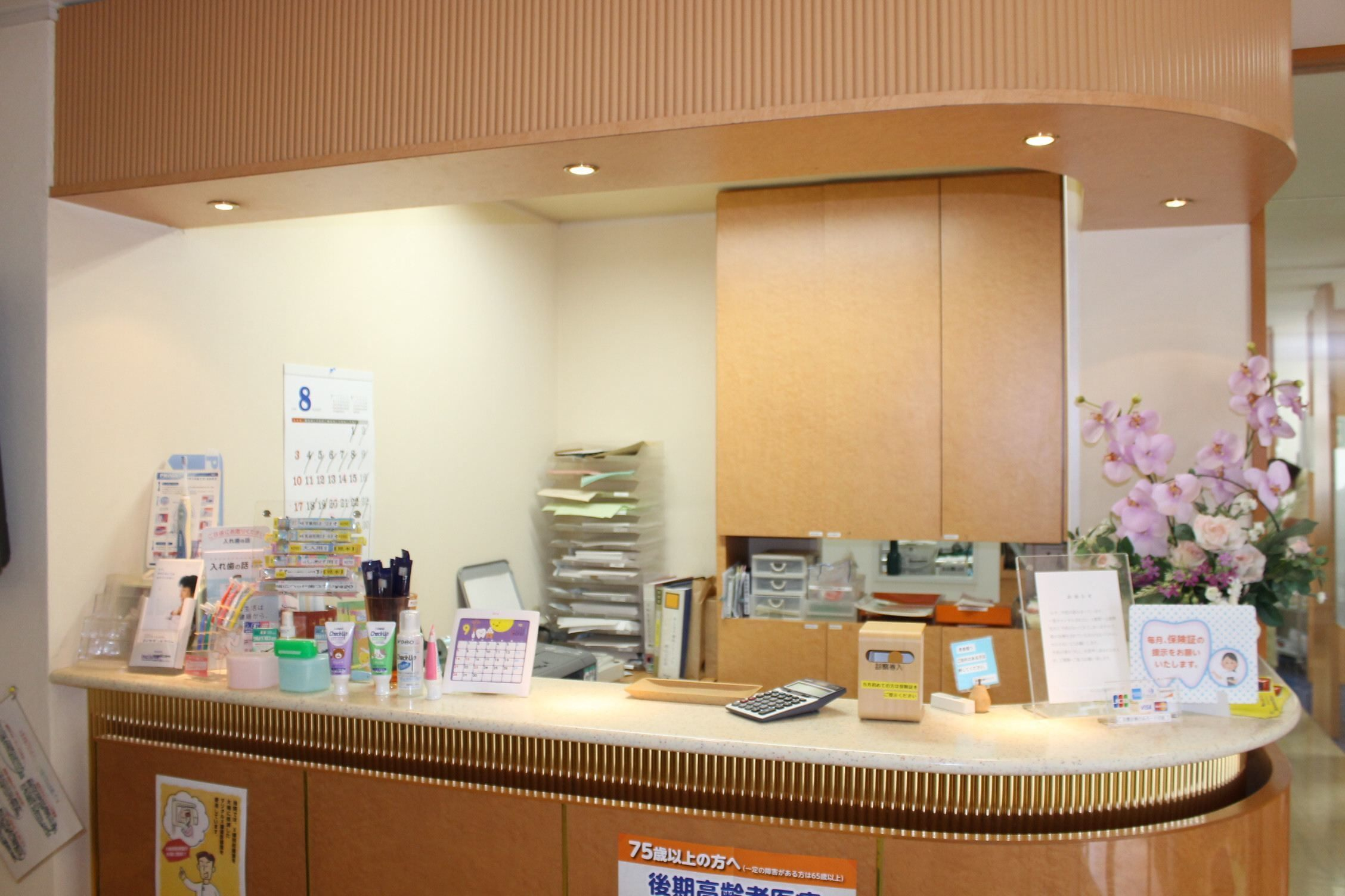 平塚駅 北口車 8分 みんなの歯科クリニック 平塚のその他写真3