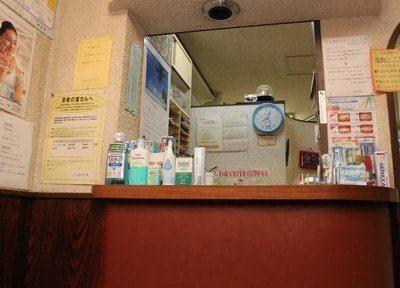 ミナト歯科医院の画像