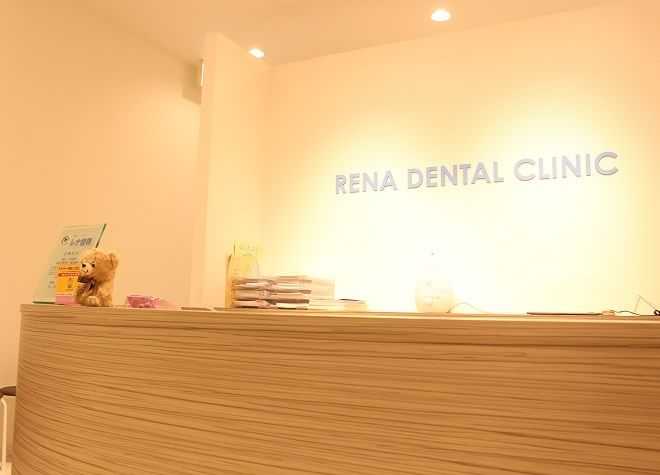 結局どう選べばいい?旭川の歯医者6院おすすめポイント