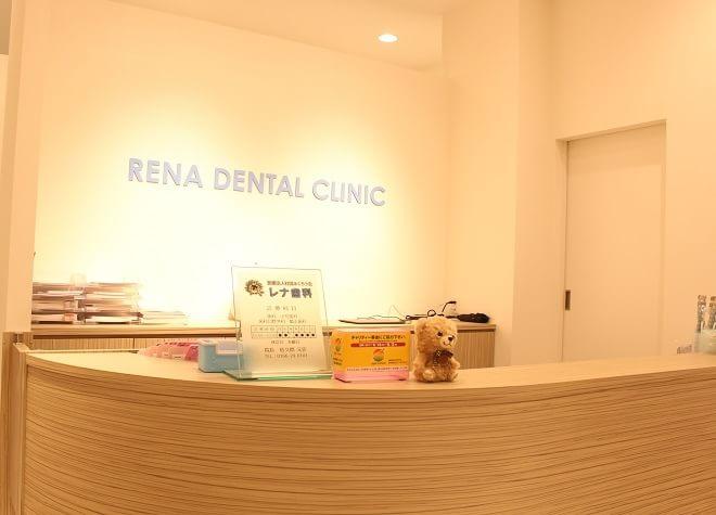 【10院】旭川市の歯医者おすすめポイントを特徴別で紹介
