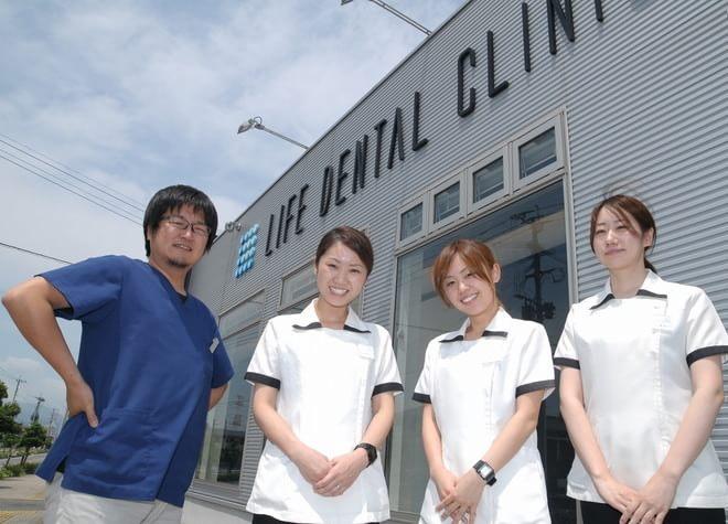三沢駅で歯医者をお探しの方へ!おすすめポイントを掲載