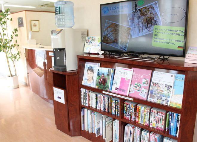 駒沢大学駅 西口徒歩12分 斉藤デンタルオフィスの院内写真2