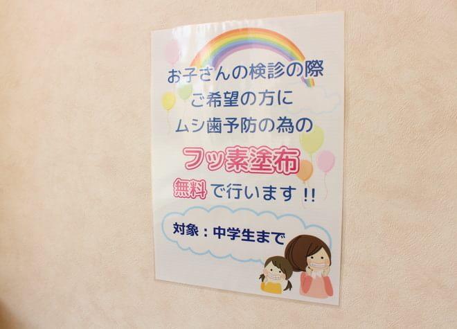 駒沢大学駅 西口徒歩12分 斉藤デンタルオフィスの院内写真7