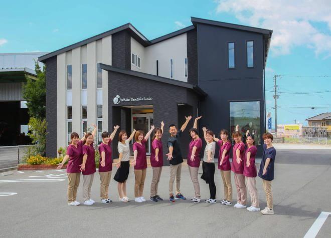 鯰田駅 出口車 4分 ほわいと歯科こども歯科写真1