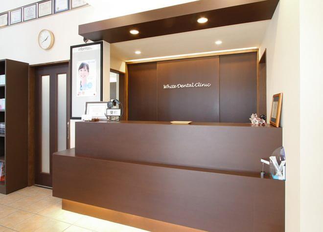 鯰田駅 出口車 4分 ほわいと歯科こども歯科の院内写真4