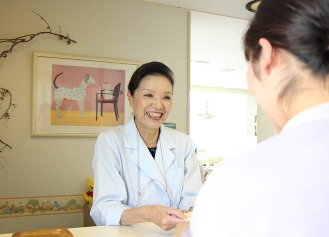共立歯科医院の画像