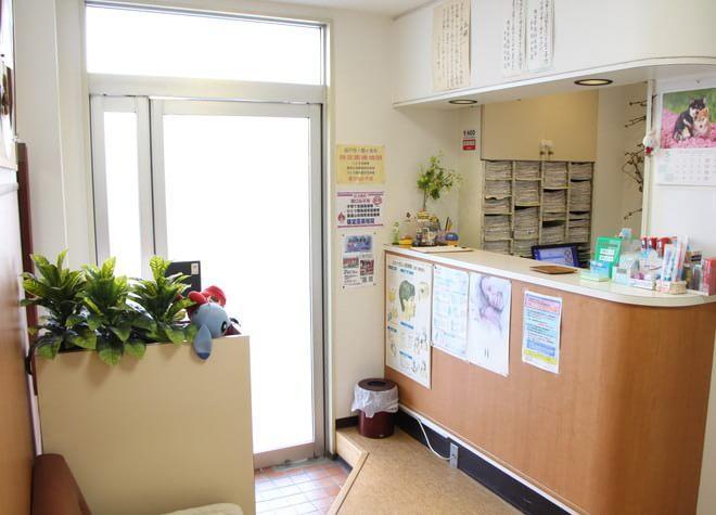 坂戸駅 徒歩10分 共立歯科医院の院内写真2