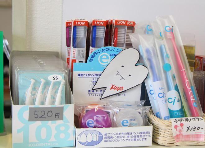 坂戸駅 徒歩10分 共立歯科医院の院内写真4