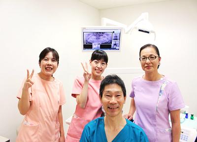 うぇるかむ歯科医院の画像