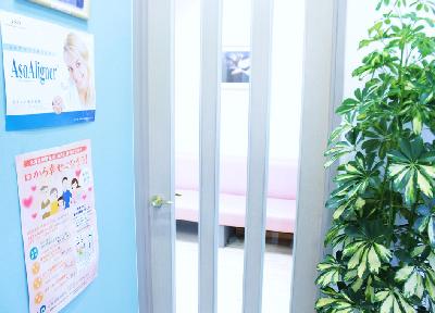 南平岸駅 出口徒歩 10分 うぇるかむ歯科医院の院内写真2