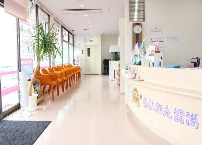 長後駅 西口バス7分 らいおん歯科クリニック 綾瀬医院の院内写真4