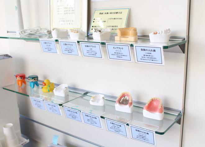 箕面駅 出口徒歩 14分 ますの歯科・矯正歯科の院内写真7