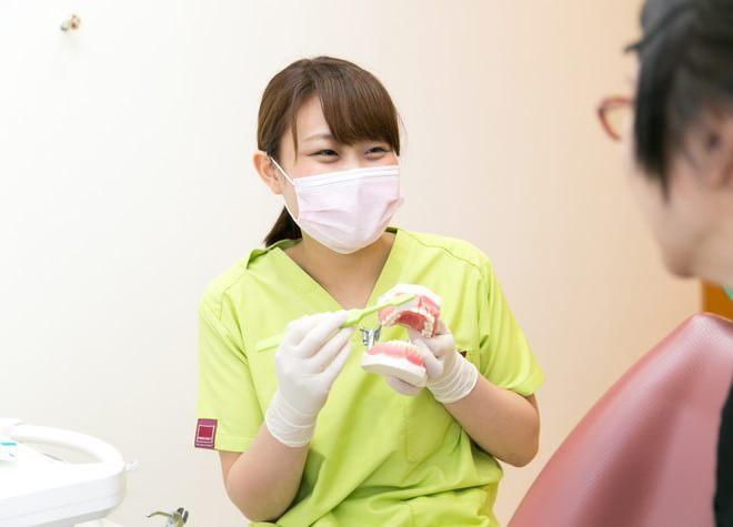 ふじもと歯科クリニック(大阪市中央区)の画像