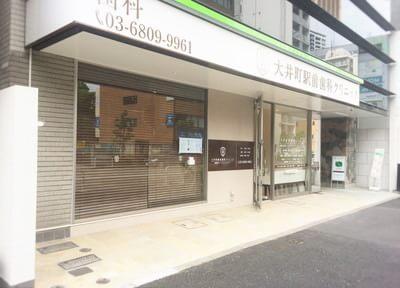 大井町駅前歯科クリニックの画像
