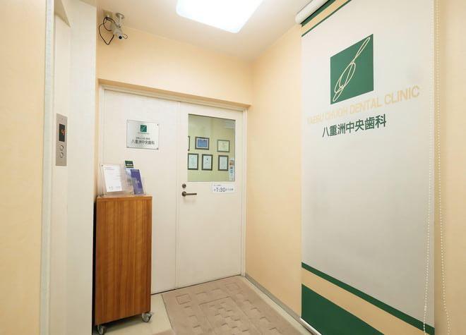東京駅 徒歩5分 八重洲中央歯科のその他写真3
