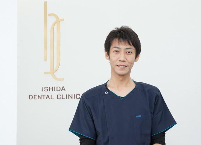 石田歯科医院 院長