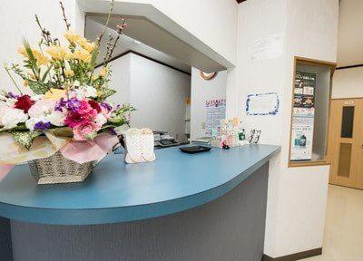 ナルトミ歯科医院の画像