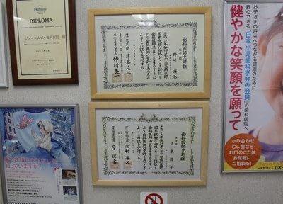 蔵前駅 A2出口徒歩 1分 医療法人社団 医康会 ジェイエムビル歯科医院の外観写真6