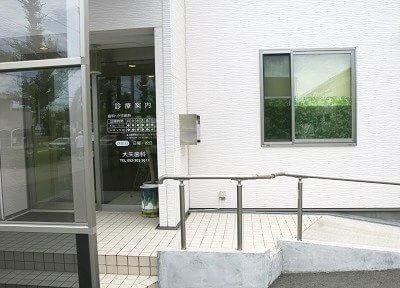 戸田駅(愛知県) 出口車7分 大矢歯科のその他写真5