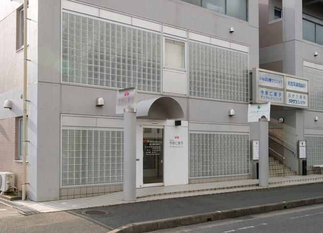 春日原駅 出口徒歩4分 医療法人 今泉仁美子デンタルクリニックの外観写真4