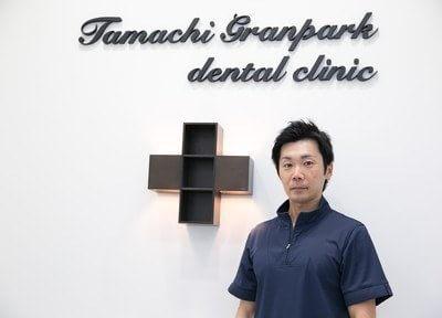 田町グランパーク歯科クリニックの画像