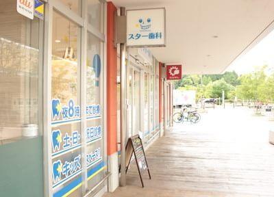 京成臼井駅 出口車8分 スター歯科写真7
