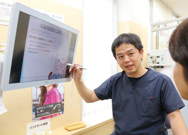 日進駅(愛知県) 出口徒歩 13分 白鳥スワン歯科・矯正歯科のスタッフ写真2