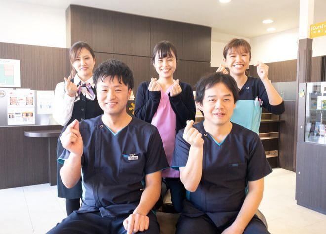 日進駅(愛知県) 出口徒歩 13分 白鳥スワン歯科・矯正歯科写真1