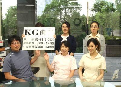 豊洲KG歯科