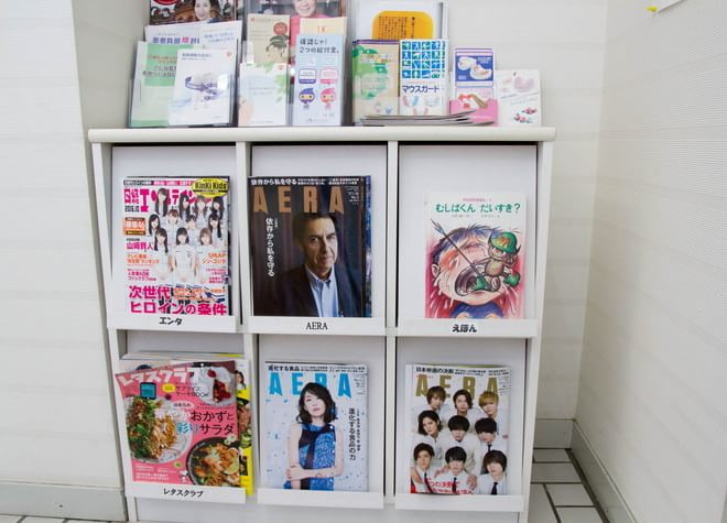 萩駅 出口バス 15分 土原歯科医院の院内写真3