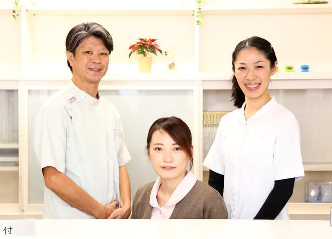 大和歯科医院の画像