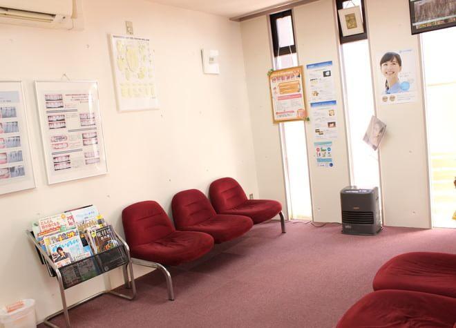 上板橋駅 南口徒歩 6分 大和歯科医院の院内写真3