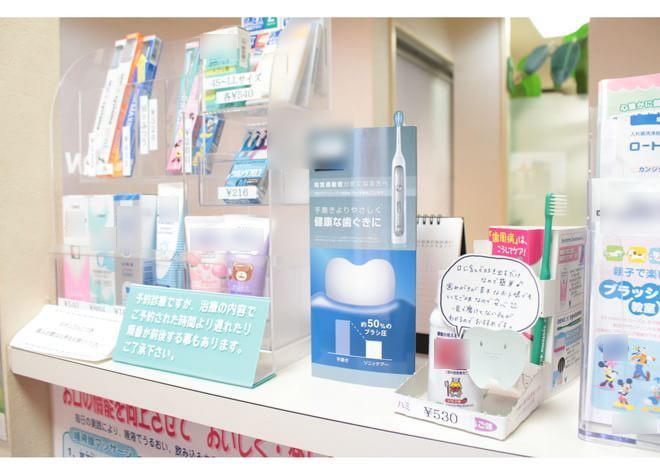 小岩駅 北口徒歩 4分 フジタ歯科の院内写真2