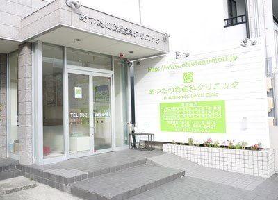 神宮前駅 東口徒歩1分 あつたの森歯科クリニック写真2