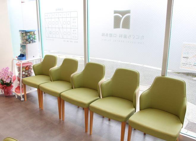 池田駅(大阪府) 出口徒歩 12分 たにぐち歯科・口腔外科の院内写真2