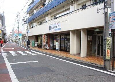 成田歯科(東京都杉並区)の画像