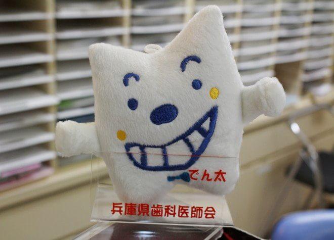 宝塚駅 出口徒歩 4分 高橋歯科医院(宝塚駅)の院内写真7