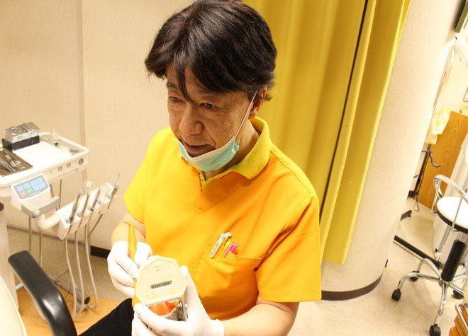 沼田歯科医院の画像