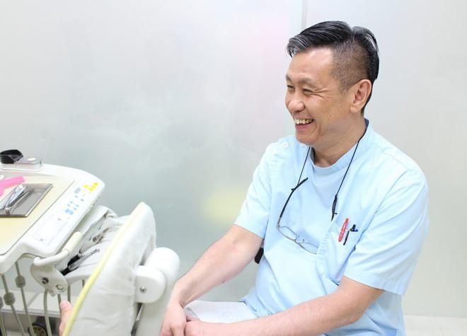 若島歯科医院の画像