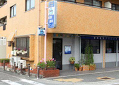 菅原歯科クリニック(尼崎市南塚口町)の画像