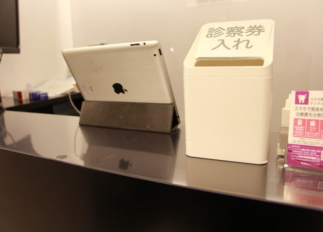 表参道駅 徒歩1分 オオタケデンタルオフィスの院内写真3