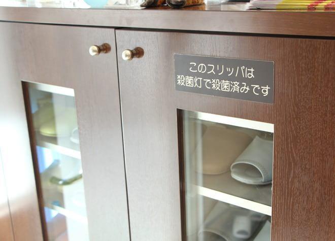 深井駅 出口徒歩 3分 ほった歯科の院内写真3