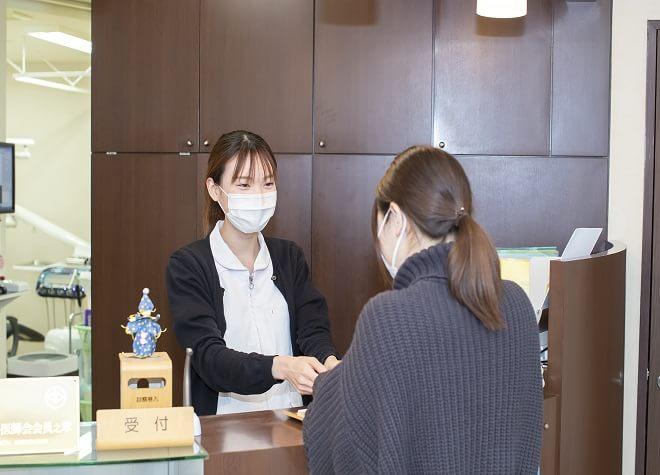 深井駅 出口徒歩 3分 ほった歯科のスタッフ写真3