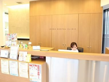 石神井公園駅 徒歩3分 いけだ歯科クリニックの院内写真5