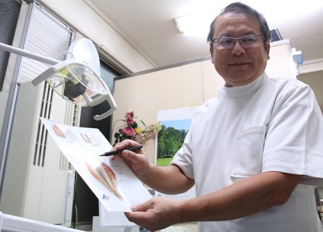 下神明駅 出口徒歩 5分 上山歯科医院のスタッフ写真2